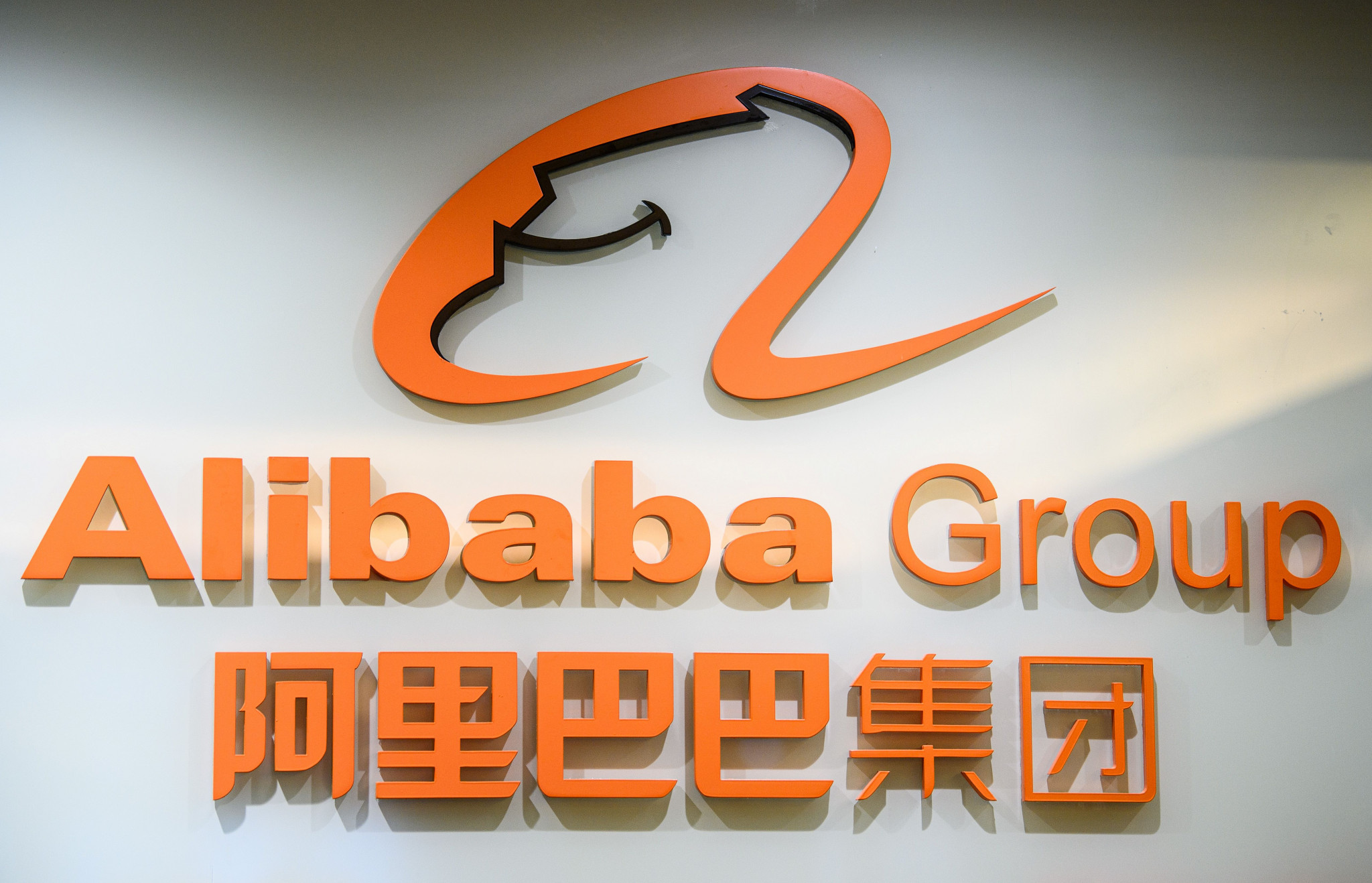 It has been a chastening few months for The Olympic Partner sponsor Alibaba ©Getty Images